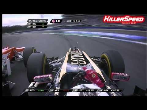 Formula 1 2012 - Top 15 Adelantamientos
