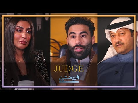 عبودكا والمحامي خالد الخبيزي - (JUDGE)