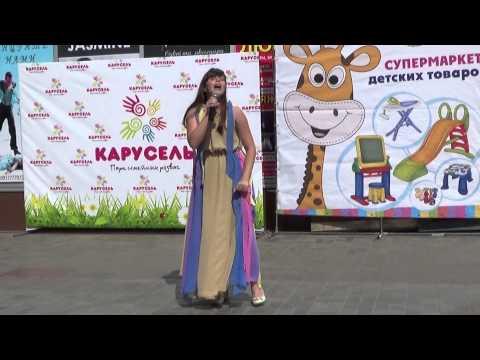 Країна мрій - Марія Воропай