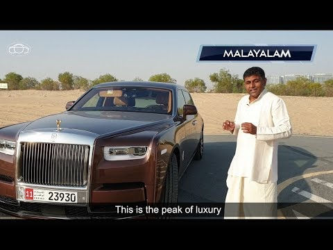Rolls-Royce Phantom Extended Wheel Base Review | Malayalam Car Review | Sudeep Koshy Reviews