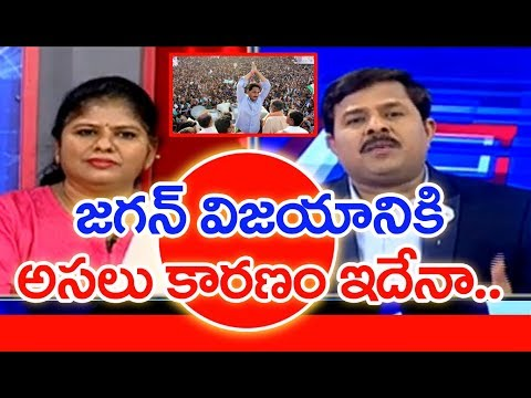 MAHAA NEWS MD Revealed About YS Jagan's Victory   AP Election Results   #SuperPrimeTime