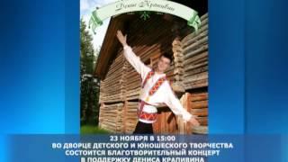 Открытый город - анонс прямых трансляций(, 2014-11-21T17:50:23.000Z)