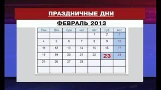 Май, труд, праздники(, 2013-01-10T15:09:34.000Z)