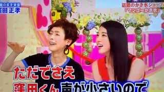 2015.06.27 sat メレンゲの気持ち 窪田正孝.