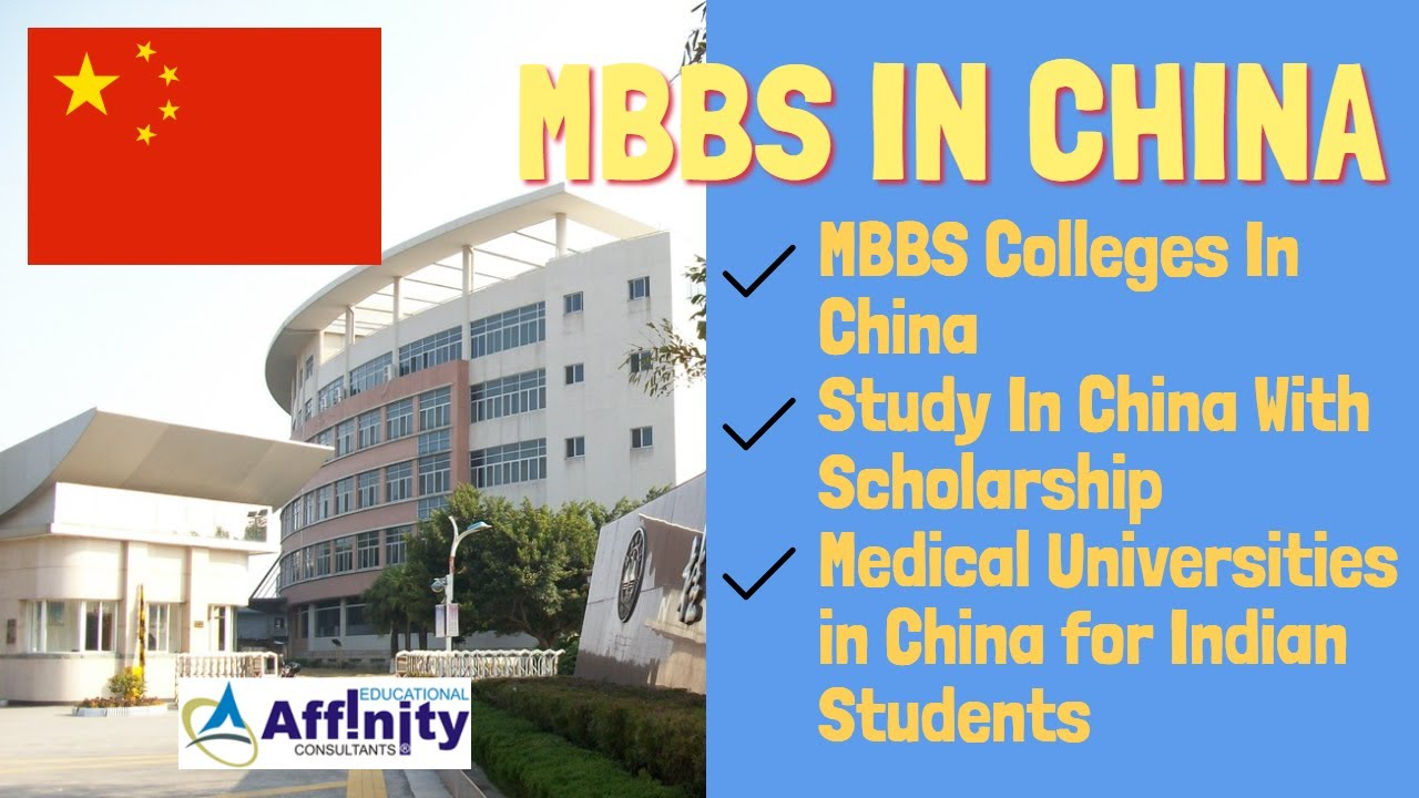 Best MBBS Medical Colleges in China for Indian Students