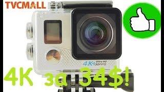 Екшн-камера Sports HD DV 4K | Розпакування, огляд та приклади зйомки