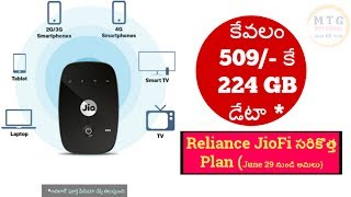 Reliance JioFi Plans (July 2017) Get 224 GB for Rs.509!