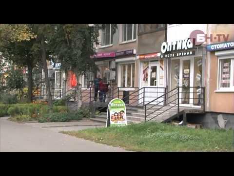 видео: Магазин в жилом доме -- право собственника