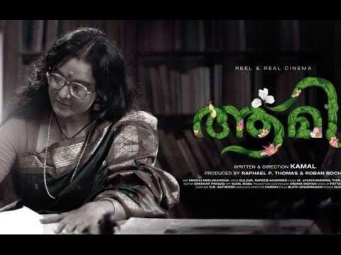 Manju Warrier as Aami/ ഇതാ മഞ്ജുവിന്റെ മാധവിക്കുട്ടി; നീര്മാതളച്ചുവട്ടില് 'ആമി'ക്ക് തുടക്കമായി