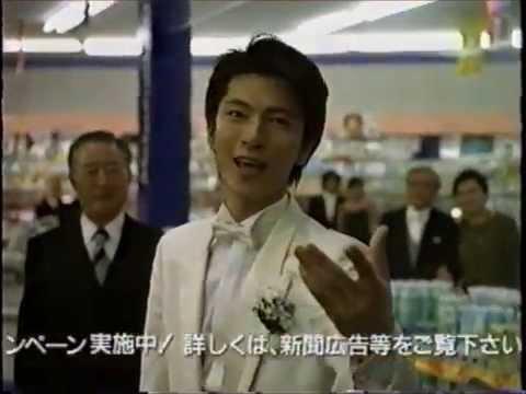及川光博 マツモトキヨシ CM スチル画像。CM動画を再生できます。