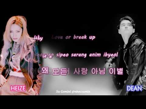 HEIZE (헤이즈) - Shut Up & Groove (Feat. DEAN) [Color Coded Lyrics] [ENG/ROM/HAN]