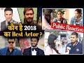 Public Reaction  देखिए कौन रहा 2018 का Best Actor