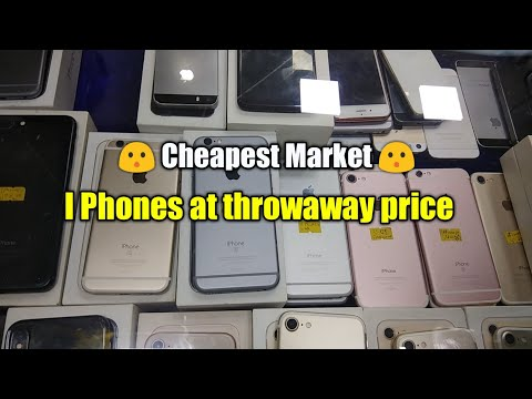 Best Used Mobiles Market | iPhones In Cheap Price | Mumbai |