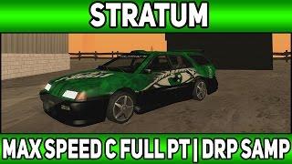 [53] Максимальная скорость при Full PT   Stratum   Diamond Rp   (Samp)