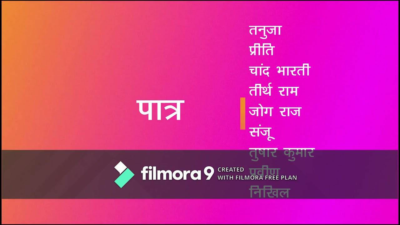 आओ नशा त्यागें - दोत राम पहाड़िया 9816133804 ll  प्रवक्ता हिन्दी सीसे स्कूल जरी ।