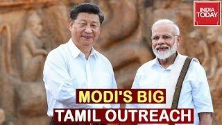 Modi-Xi Summit : Modi's Big Tamil Outreach, PM Modi Comes In Veshti   News Today