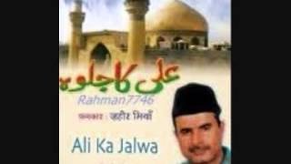 Ali Ka Jalwa Hai Har Taraf (Zaheer Miyan).