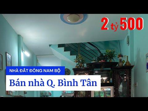 Video nhà bán quận Bình Tân dưới 3 tỷ, hẻm 4m Đường số 16A, Bình Hưng Hòa A. DT 4x12,4m