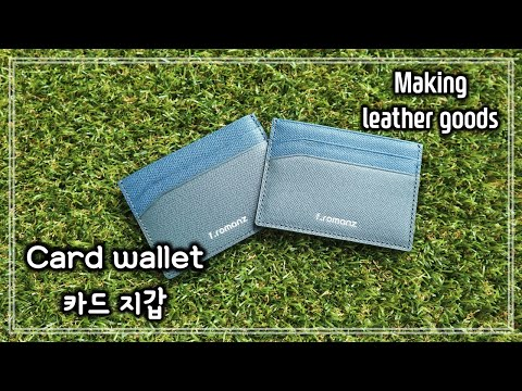[Leather Craft] 카드지갑 만들기|Making card wallet