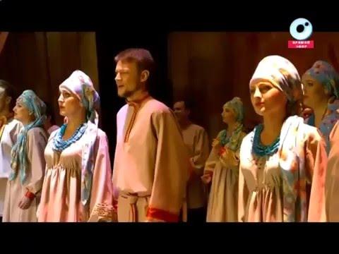 """Сибирский хор - Программа """"Напоенный сердцем взгляд..."""""""