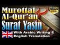Murottal Surat Yasin English Translation, Syeikh Abdul Fattah Barakat #036