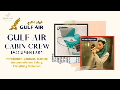 Gulf Air Cabin Crew Salary | Gulf Air Cabin Crew Documentary | Cabin Crew life| Gulf Air Cabin Crew
