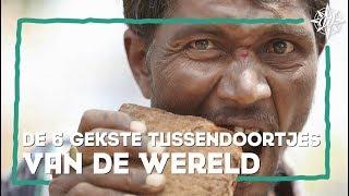 DE GEKSTE TUSSENDOORTJES OVER DE HELE WERELD! | Wander List #45