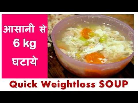 quick-fat-cutter-soup-|-lose-6-kg-fast-|-weightloss-chicken-soup-|-no-exercise