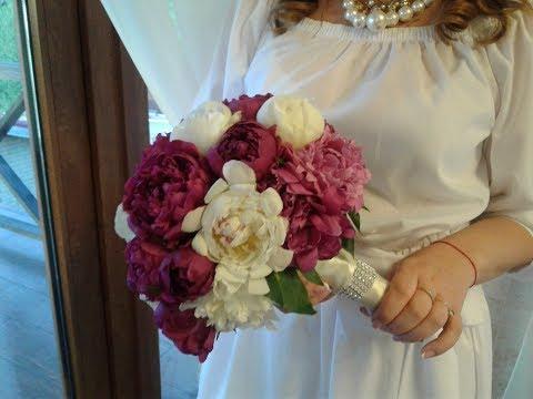 Как сделать букет невесты из пионов. How to make a bouquet of brides from pions