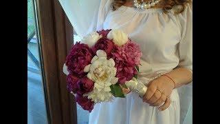 видео Свадебный букет из пионов