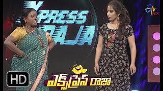 Express Raja | Funny Bite 3 |19th March 2018 | ETV Plus