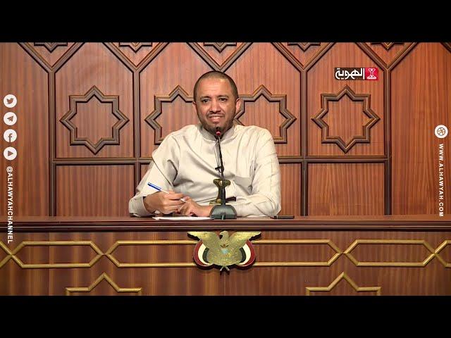 قبة البرلمان   الفساد مقابل الترقية   قناة الهوية