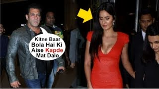Katrina Kaif Wears BOLD Dress Even After WARING From Boyfriend Salman Khan At Hello Awards 2019