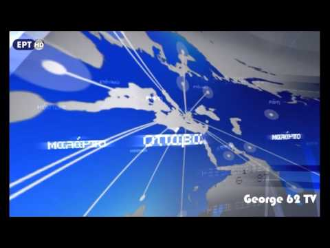 ΕΡΤ HD (Greece) News Ident 2011-2013