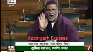 Pappu Yadav On Triple Talaq- Says-Islam has the best ideology