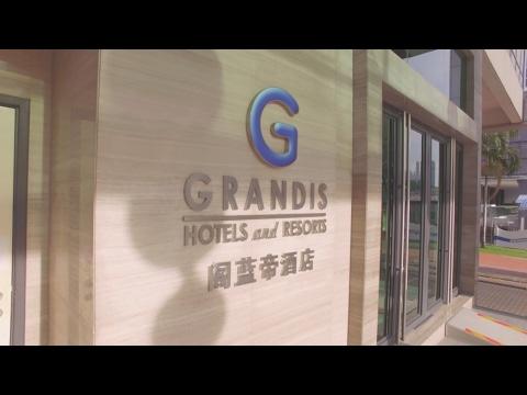Grandis Hotels & Resorts Kota Kinabalu By Rustic Travel