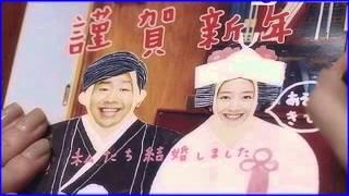 ハライチ澤部、生ラジオで奥さんと公開SEXか?!】おぎやはぎのラジオで...