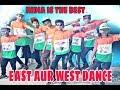 EAST AUR WEST DANCE