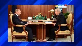 видео Пермь (Россия, Пермский край)