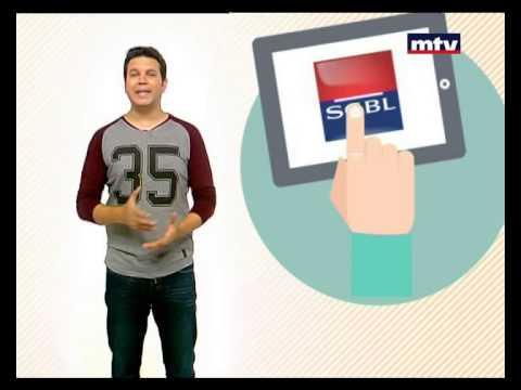 Minal - Mobile Banking - 20/11/2014
