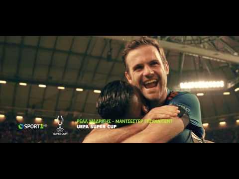 ΡΕΑΛ ΜΑΔΡΙΤΗΣ-ΜΑΝΤΣΕΣΤΕΡ ΓΙΟΥΝΑΙΤΕΝΤ | UEFA SUPER CUP