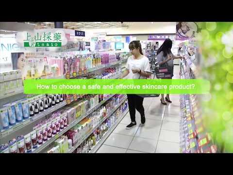 Tsaio company introduction