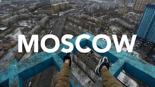 Roofing Moscow   ЖК «Два Капитана» 125м