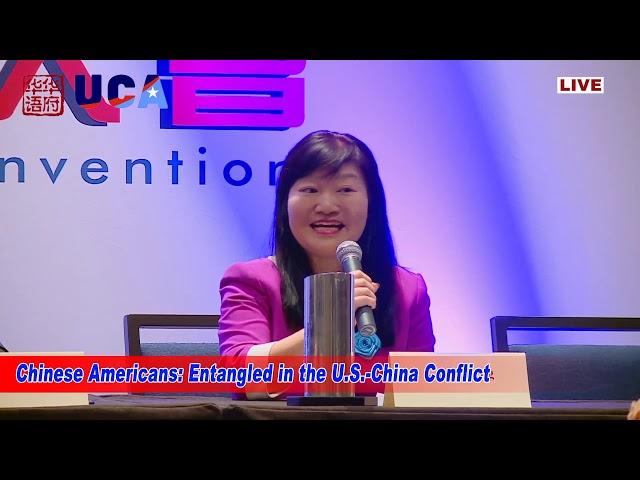 2018 Chinese American Convention  - Chinese Americans  Entangled in the U S  China Conflict