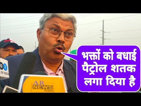 Hike Price Petrol Diesel| Bhanupratap Singh speak on Hike Price| Farmers protest Ghazipur Border