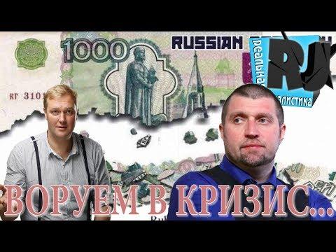 Смотреть Рост цен на ВСЕ! Занимательная экономика с Д.Потапенко. онлайн