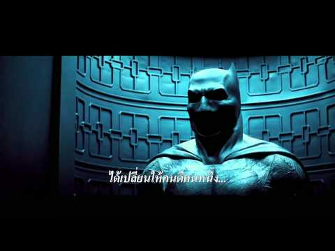 ตัวอย่างหนังใหม่ Batman v Superman  Dawn of Justice HD[ ซับไทย]