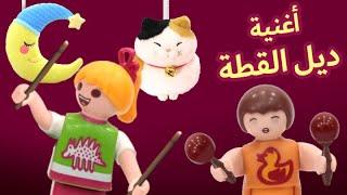 عائلة عمر - أغنية جديدة - ديل القطة - ذهب الليل - غناء رؤى و جنة و عبير و عمر حفلة جديدة لعائلة عمر