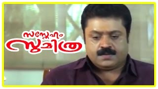 Sasneham Sumithra - Suresh Gopi gets agitated