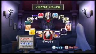 【実況】ポケパーク~グラチュウの大冒険~part33